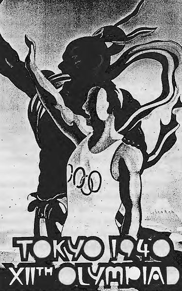 Poster for the planned 1940 Summer Olympics in Tokyo.