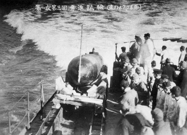 Kaiten Type 1 test launch from Japanese cruiser Kitakami, 28 Feb 1945 (Imperial Japanese Navy)