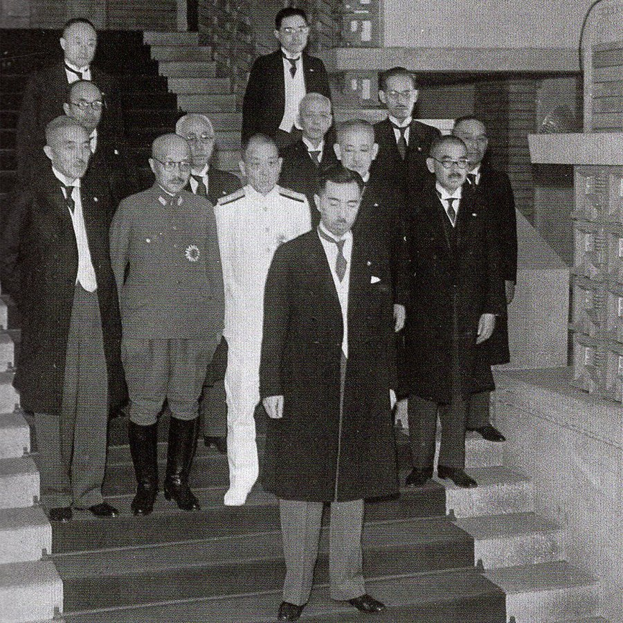 Japanese Prime Minister Fumimaro Konoe and his second cabinet at the Kantei, Tokyo, Japan, 22 Jul 1940 (public domain via Wikipedia)