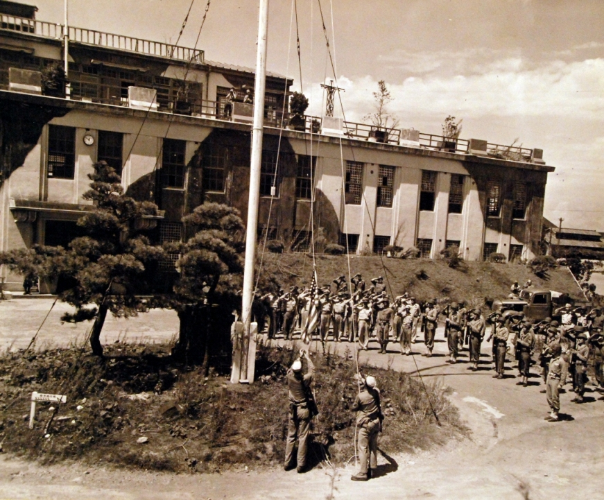 US flag raising at Yokosuka Navy Base, Japan, 30 Aug 1945 (National Museum of the United States Navy: 80-G-490431)