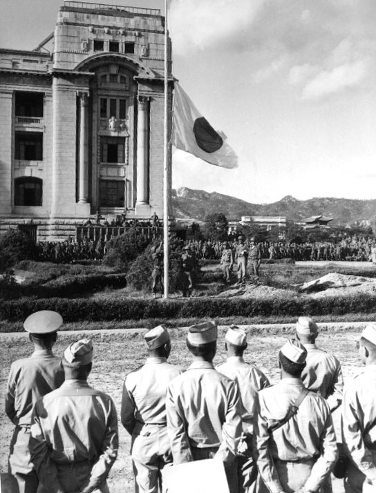 Surrender of Japanese Forces to US forces at Seoul in southern Korea, 9 September 1945 (US Navy photo: 80-G-391464)