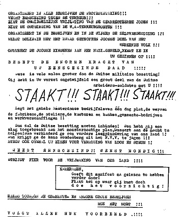 Leaflet from the February Strike in the Netherlands, February 1941 (public domain via Wikipedia)
