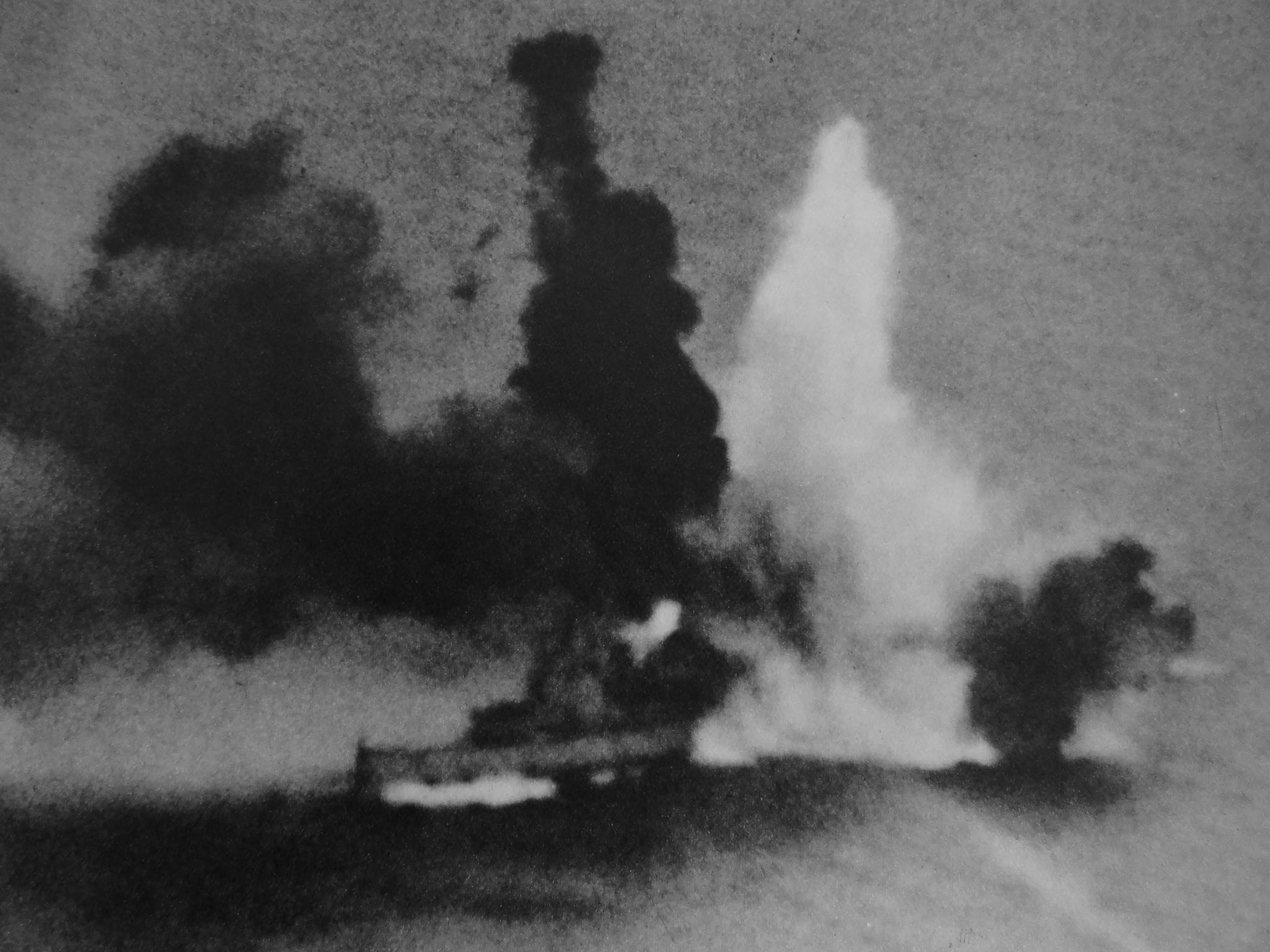 HMS Exeter under attack during the Second Battle of the Java Sea, 1 Mar 1942 (Japanese Navy Photo)
