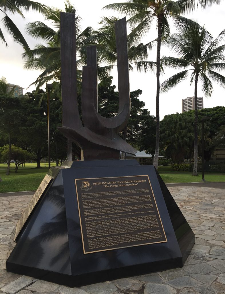 Brothers of Valor Monument in Honolulu, HI, commemorating the 100th Infantry Battalion and other Japanese-American units in World War II (Photo: Sarah Sundin, November 2016)