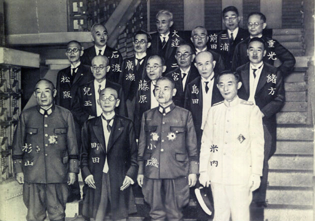 Japanese Prime Minister Kuniaki Koiso (3rd from left, front row) and his cabinet, 22 July 1944 (public domain via Wikipedia)