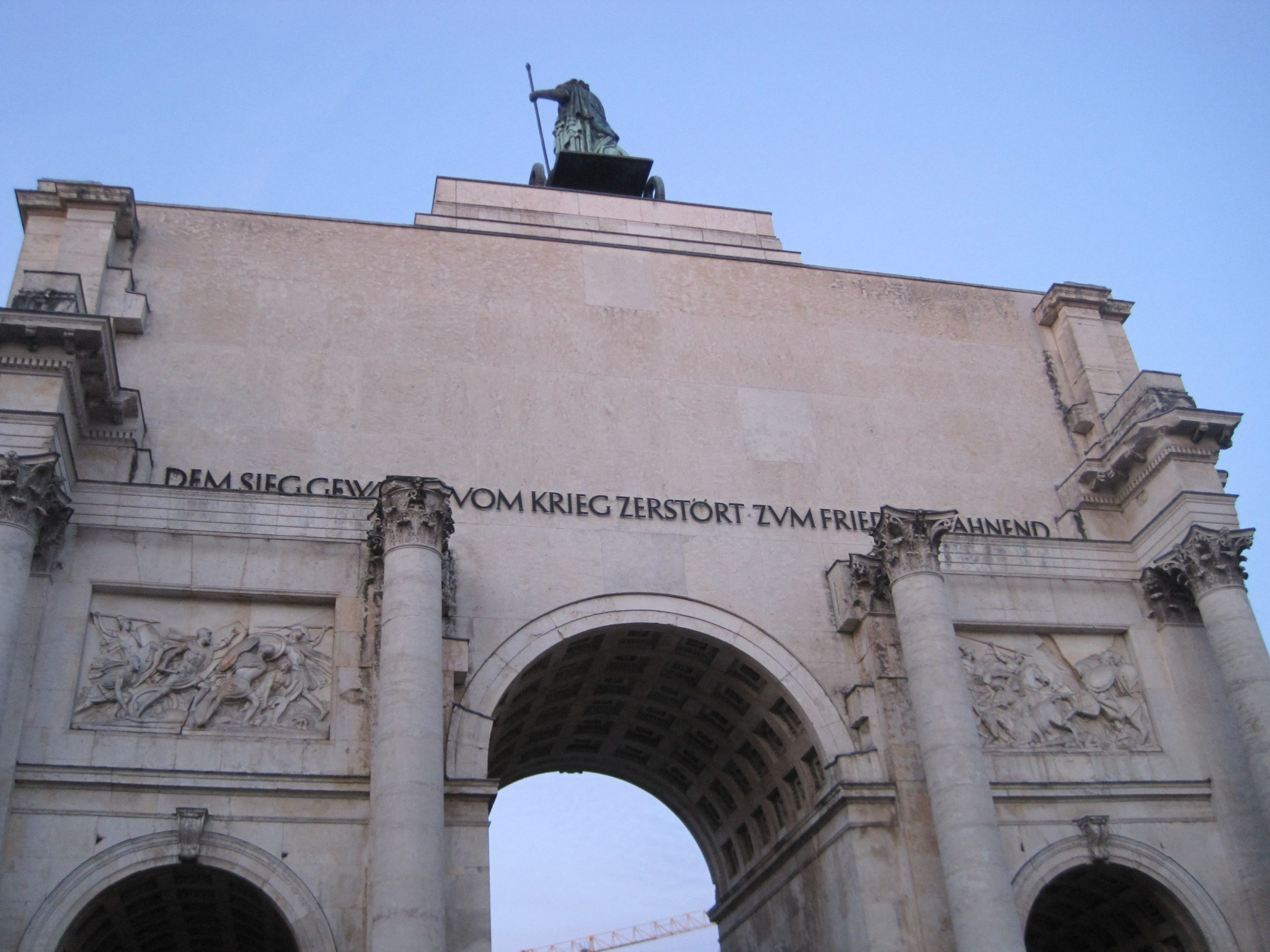 Siegestor, Munich, Germany, showing inscription on rear (Photo courtesy of Morgan Tarpley Smith)