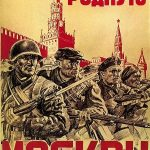 Soviet poster urging defense of Moscow, October 1941
